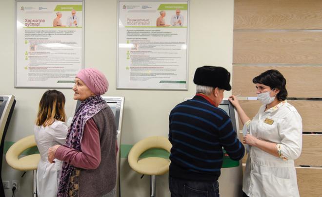 Глазная клиника на софьи перовской брянск