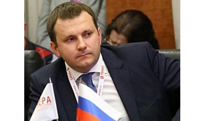 Путин назначил нового министра финансового развитияРФ