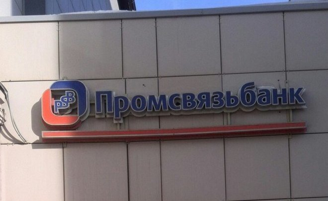 «Сургутнефтегаз» получил прибыль в 2017г.