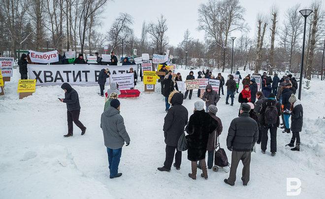 Вкладчики ТФБ иИнтехбанка провели очередной митинг вКазани