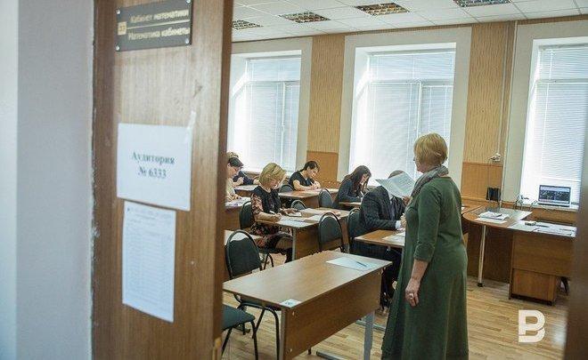 ВТатарстане только 23 девятиклассника захотели сдать ОГЭ потатарскому языку