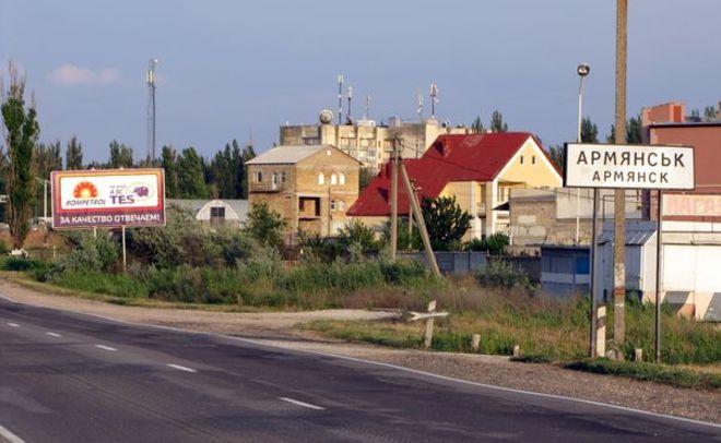 Мирные граждане пострадали в стрельбе награнице Крыма иУкраины