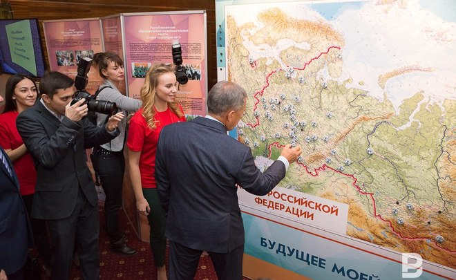 Госдолг русских регионов уменьшился на110 млрд руб.
