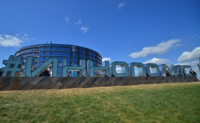 Яндекс стал партнером ОЭЗ Иннополис набсовет одобрил еще 4 резидентов