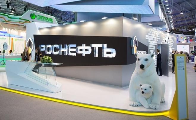 «Роснефть» начала судебную тяжбу с«Транснефтью»