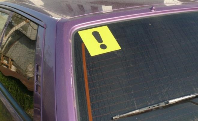 МВД ужесточит требования кначинающим водителям