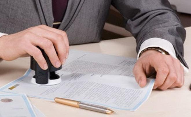 Государственная дума приняла закон обупрощении регистрации индивидуальных предпринимателей