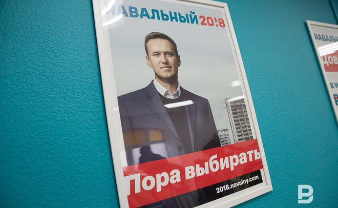 Навальный попросил руководителя администрации президента Антона Вайно выдать ему загранпаспорт