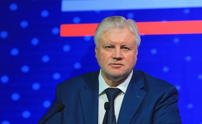 «Справедливая Россия» выдвинет кандидатуру Миронова навыборы ПрезидентаРФ