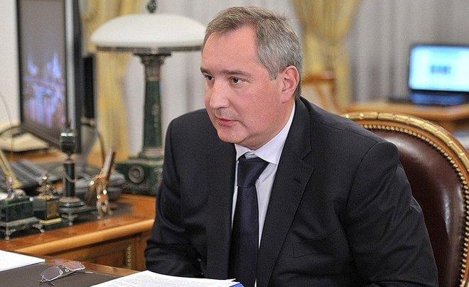 Рогозин поведал, что увеличит репутацию русской индустрии