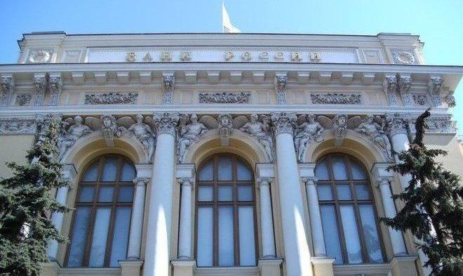 Русские банки вынудят усилить безопасность интернет-приложений
