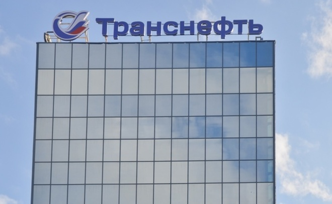 Русская Транснефть прекратила поставки дизельного топлива на государство Украину