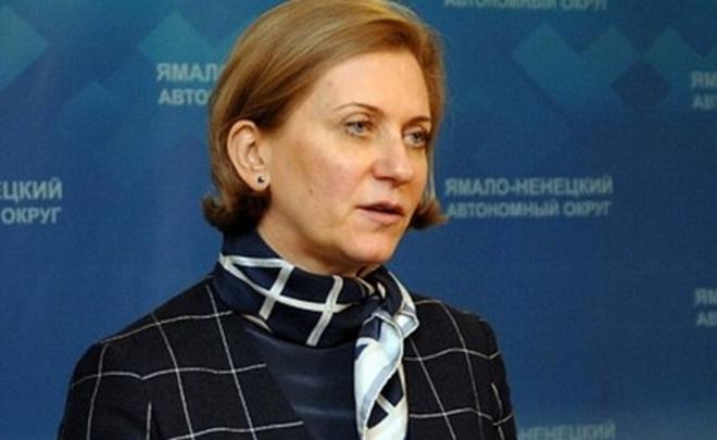 800 русских школ закрыты из-за гриппа иОРВИ