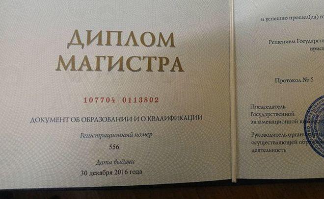 В Российской Федерации значительно возросло число нигде неработающих свысшим образованием