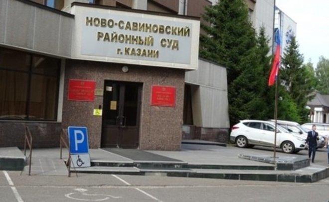 В Казани за взятки осужден экс-начальник отдела «Татспиртпрома»