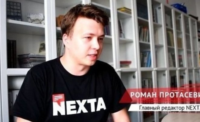 Протасевич рассказал о планах перевода канала NEXTA на российскую повестку — Реальное время