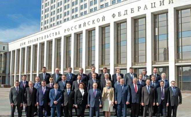 Минтруд предложил ввести публичный контроль заработой чиновников