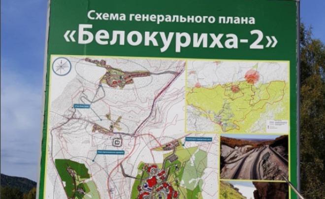 Власти Алтайского края ради футбольных фанатов ускорят запуск прямых авиарейсов вКазань