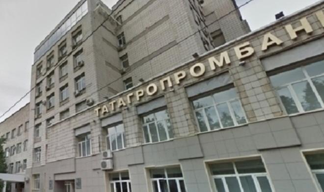 Выплаты кредиторам рухнувшего «Татагропромбанка» начнутся 15ноября