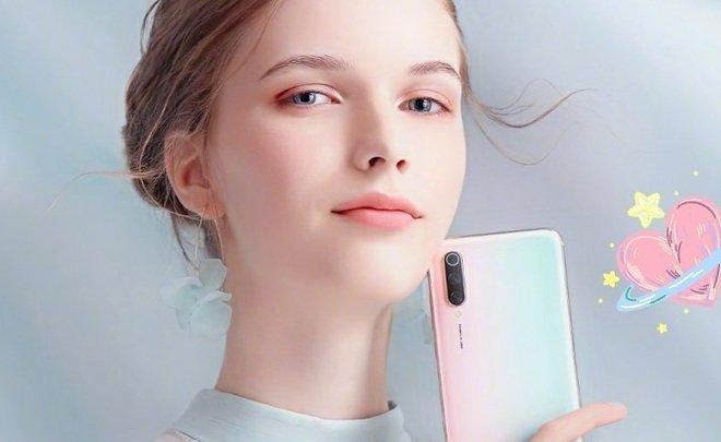 Завтра Xiaomi презентует новый смартфон как он будет выглядеть