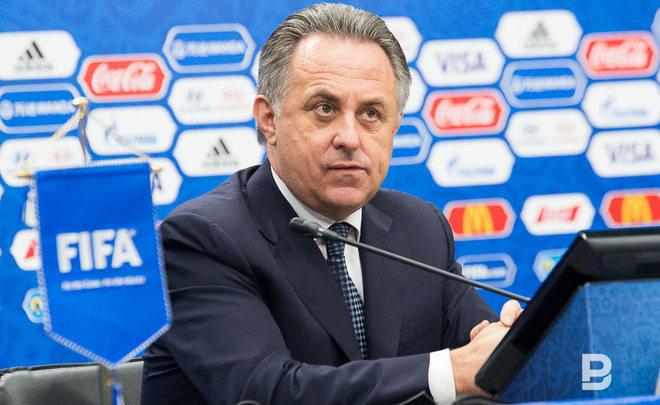 РФ заплатит €300 тыс. заматч футбольной сборной против команды Бельгии