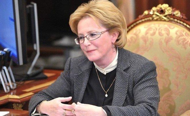 Министр Скворцова рассказала, когда россияне бросят пить