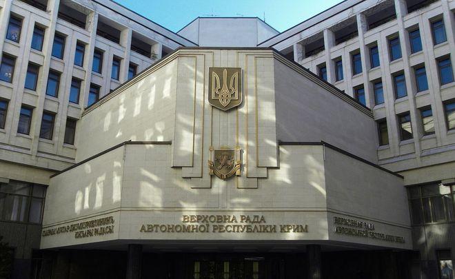 Народные избранники Верховной рады посоветовали запретить выступления русских артистов вУкраинском государстве
