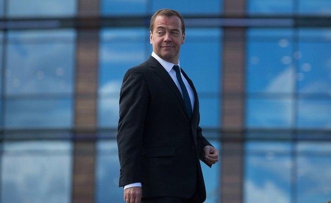 Минюст не отыскал  нарушений вработе фонда израсследования оМедведеве