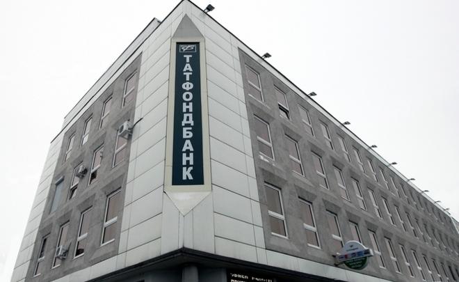 Крупный пакет акций Татфондбанка выкупила столичная компания