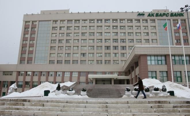 Банк «Финсервис» увеличил уставный капитал на500 млн руб.