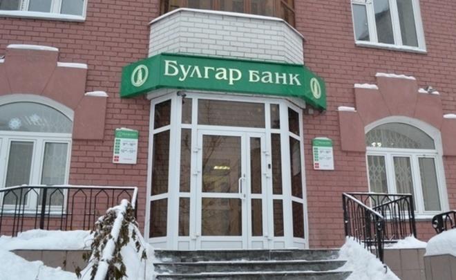 АСВ выявило недостачу имущества вБулгар Банке практически на580 млн руб.