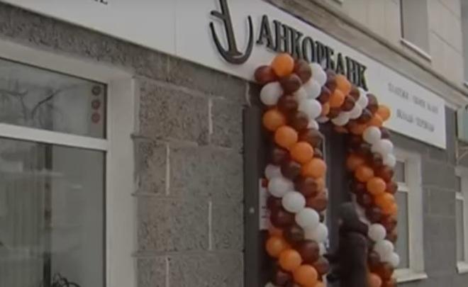 ЦБтребует признать банкротом татарский Анкор Банк