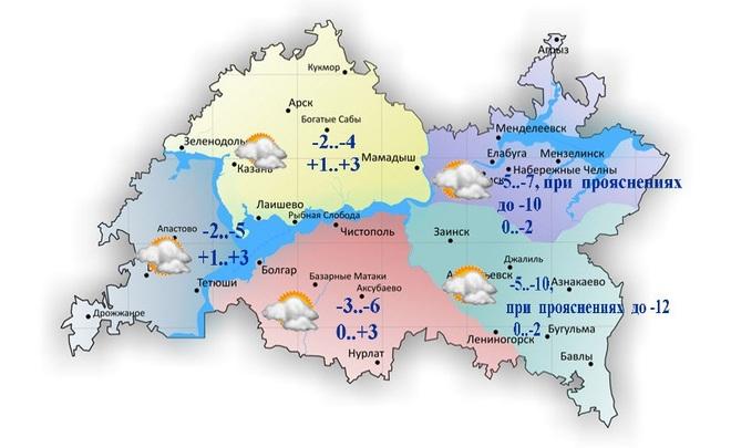 Туман игололед ожидаются вТатарстане