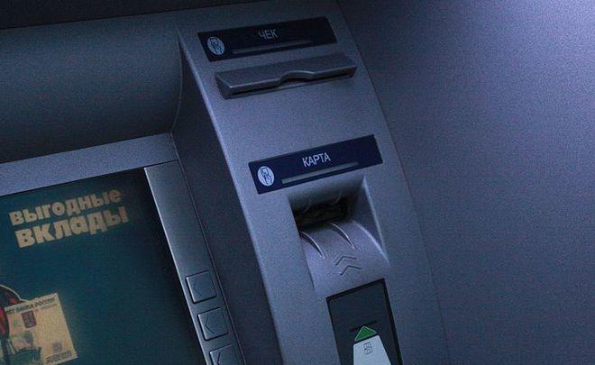 Когда экономия выходит боком: вРФ растет число атак набанкоматы