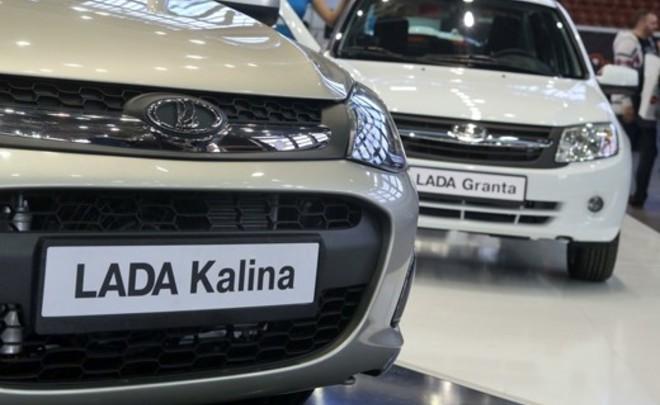 Лада  Granta возглавила ТОП самых экономичных моделей— волжский автомобильный завод