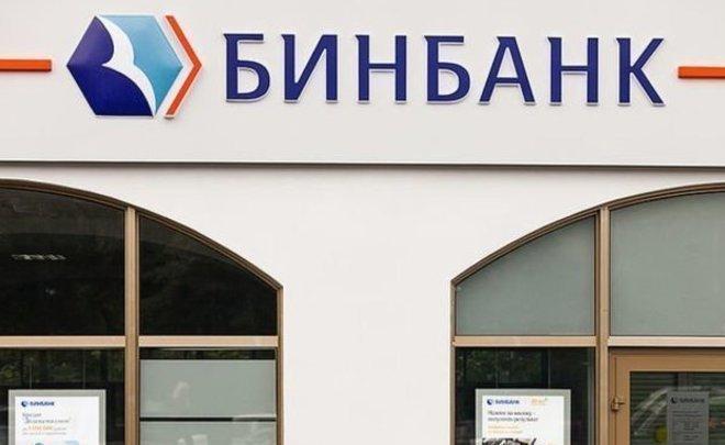 Двое вооруженных мошенников напали на кабинет Бинбанка в российской столице