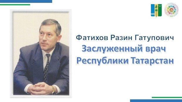 В Нижнекамске планируют установить мемориальные доски врачам на зданиях поликлиник