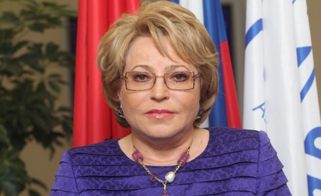 Матвиенко предложила запретить руководству уменьшать финансирование регионов