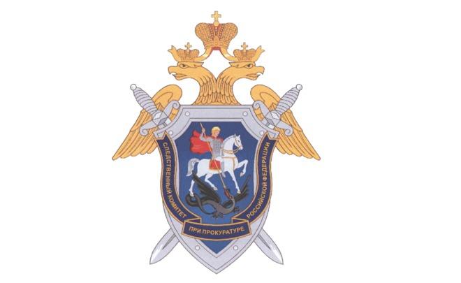 Задержаны все подозреваемые внападении набойцов Росгвардии— МВД