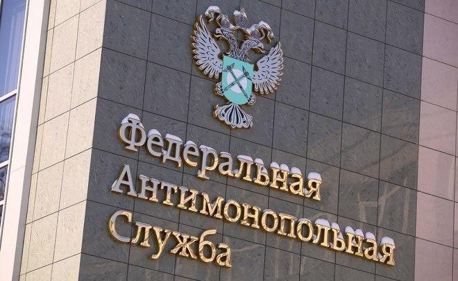ФАС возбудила дело вотношении Министерства здравоохранения РФ