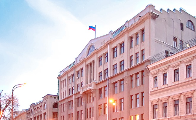 Вадминистрации президента заговорили осокращении
