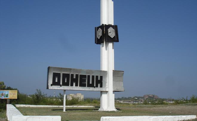 Жители России поведали, готовыли они признать ДНР иЛНР