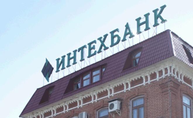 ЦБРФ назначил временную администрацию вИнтехбанк