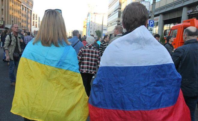 Жители России стали лучше относиться кУкраине, выяснил опрос