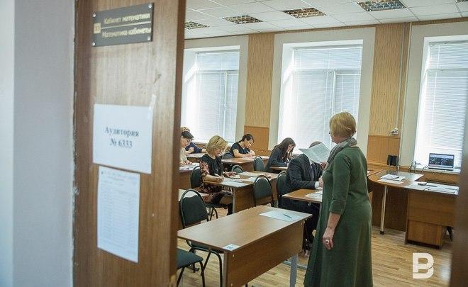 Татарстан изменит учебную программу потатарскому языку для русских детей эксклюзив