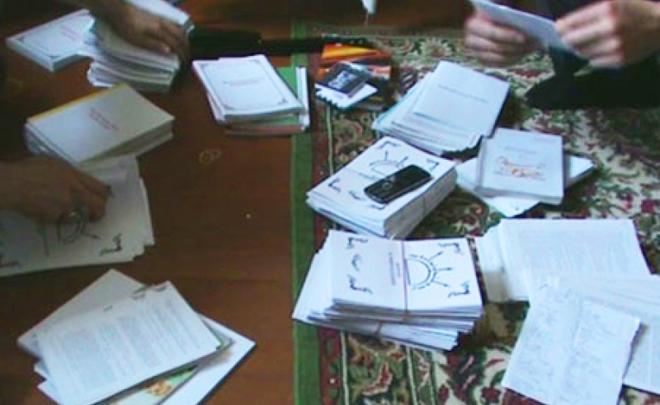 Наюге Киргизии задержали группу приверженцев «Хизб-ут-Тахрир»