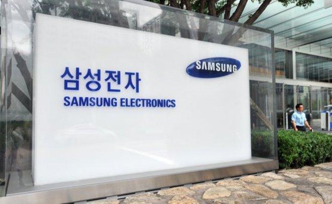 ФАС проверит цены на мобильные телефоны Самсунг в Российской Федерации