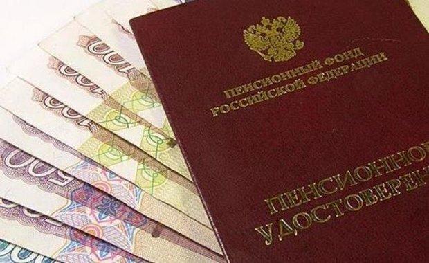 """В Госдуме предложили ввести систему начисления пенсий """"по рангам"""""""