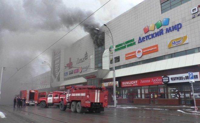 Поделу пожаре в«Зимней вишне» начались допросы местных чиновников