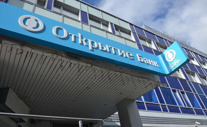 Клиенты «Открытия» продолжили забирать средства избанка